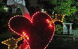 jillian mayer heart